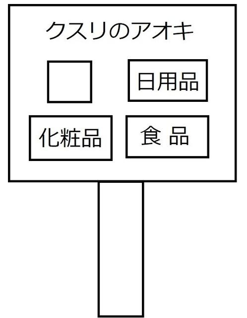 AOKI-2.jpg