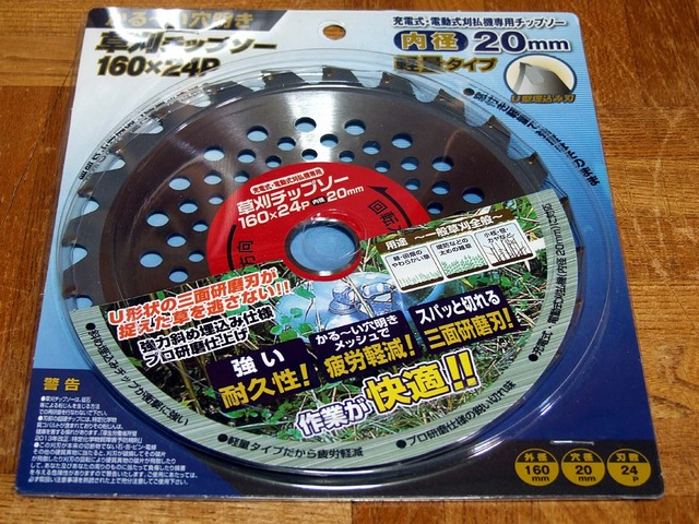 DSCF0044-1600.jpg