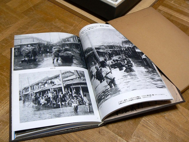 P1030708-1920.jpg