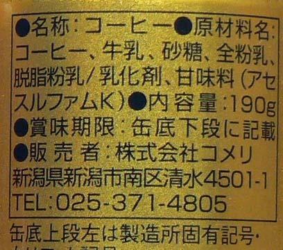 P1040506-408-2.jpg