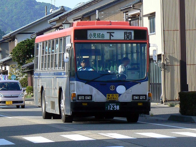 P1040946-1536.jpg