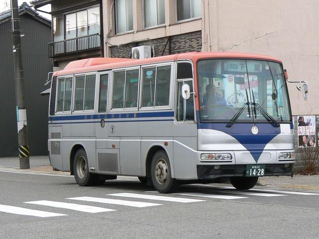 P1060530-2048.jpg
