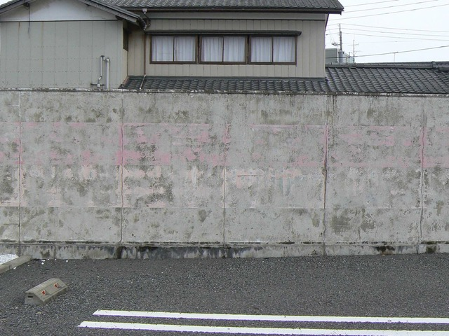 P1060800-2048.jpg