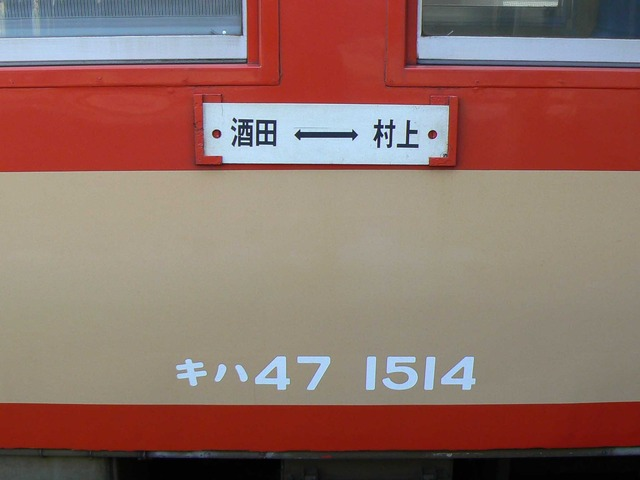 P1060949-2048.jpg