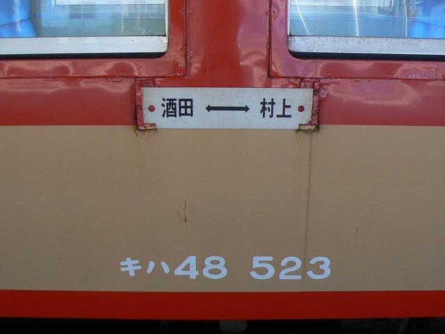 P1060950-2048.jpg