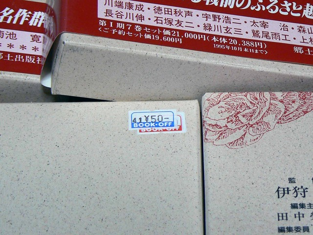 P1080477-2048.jpg