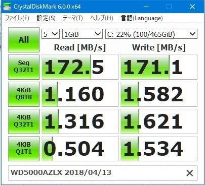 WD50000AZLX 2018_04_13.jpg